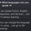 Siri-Japanese