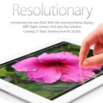 iPad 3 Fever Coming to 21 More Countries Alongside India This Month