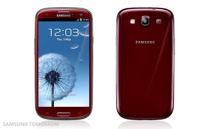samsung_galaxy_s_iii_colors_garnet_red