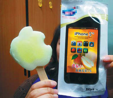 iphone_5_ice_cream_china