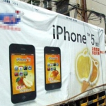 China is selling iPhone 5 that is In-Expensive and Very Scrumptious