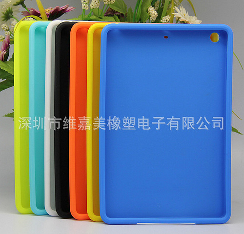 ipad_mini_case