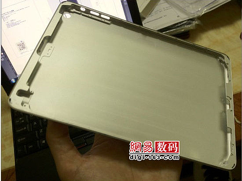 ipad_mini_rear_shell