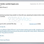 Philip Schiller Official Statement on iPhone 5 Scratches and Chips