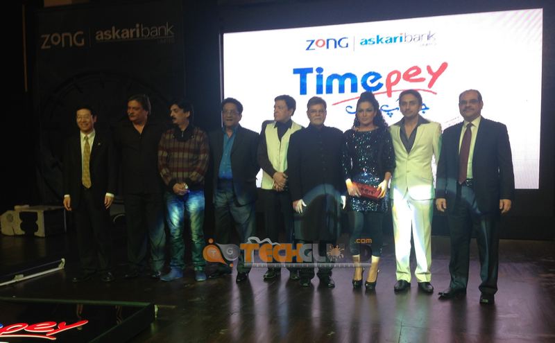 stars_in_zong_timepey_launch_Expo