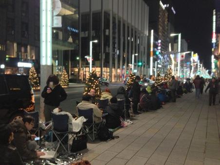 apple_japan_lucky_bag_sale_2013