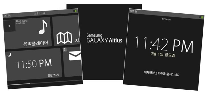 Galaxy_altius_smart_watch