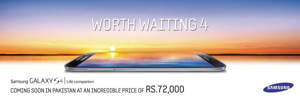 samsung_galaxy_s4_release_date_in_pakistan_official_price