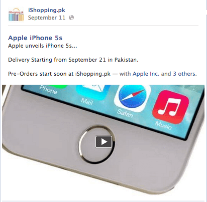 iphone_5S_release_date_in_pakistan